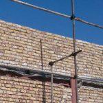 نمونه صورتجلسه دیوار آجری
